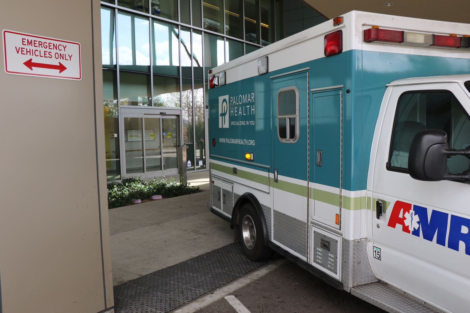 Image of Ambulance at a Emergency Department
